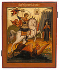 Russian Wooden Icon of Saint George Slaying Dragon