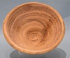 Aramaic Incantation Magic Bowl of a Serpent