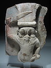Egyptian Stele Fragment of Dwarf God Bes
