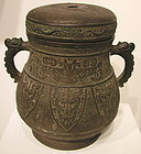 Chinese Bronze Lidded Hu Vase, Archaic Style
