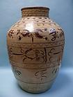 Qing Dynasty Cizhou Stoneware Storage Jar