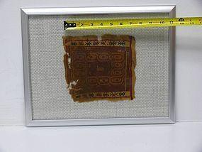 Set of Two Egyptian Framed Coptic Textile Fragment