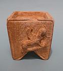 Syrian Limeston Miniature Altar, Griffin Motif