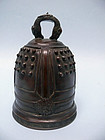 Japanese Miniature Bronze Bonsho, Temple Bell, Gong
