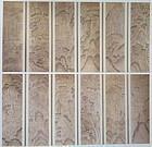 Rare/Magnificent 12 Panel Mt Diamond �Geum Gang San