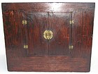 Korean Rare/Fine Scholar�s Wood Bookshelf Chest