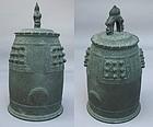 A Very Rare/Fine Bronze Small Bell; 17th-18th C.