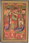 A Rar/Fine 3 Attendant Generals Buddhist Painting