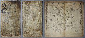 11 Album Leaves of Korean Peninsular Maps/China,Japan