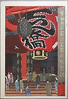 Very Fine Woodblock Print by Shiro Kasamatsu