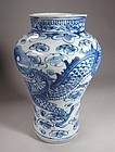 A Very Fine  Blue and Whit Dragon Porcelain Jar