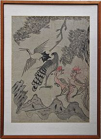 Very Fine/Rare Mythical Birds/a Pine Tree Folk Painting