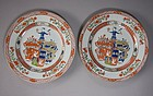 A Very Fine/Rare Pair of Chinese Export Armorial Plates