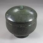 A Very Fine / Rare Koryo Bronze Bowl and Cover: 14th C.