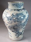 Very Fine Blue and White Dragon Painted Porcelain Jar