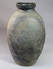 Large/Rare Flattend Side Decorated Pottery Mae-Byung