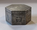 Rare/Fine Silver Inlaid Hexagonal Iron Box-19th C