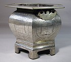 Very Rare/Finely Silver Inlaid Iron Incense Burner-19th
