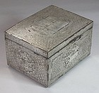 Rare Silver Inlaid with Symbols of Longevity Box/Cover