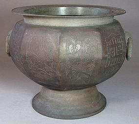 Very Heavy/Large/Fine Octagonal Bronze Brazier/Incised Deco.-