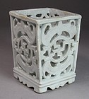 A Very Rare/Fine Open-Work Carved Bat and Swastika Brush Pot-19th C