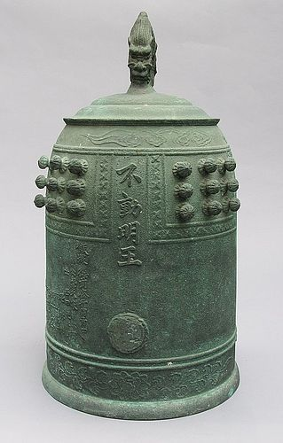Rare/Fine Bronze Bell Casted with Date, Dadicators,Temple's Name