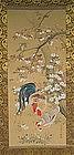 A Japanese Hanging Scroll by Maruyama Oshin (1790-1838)