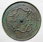 A Fine and Large Bronze Mirror