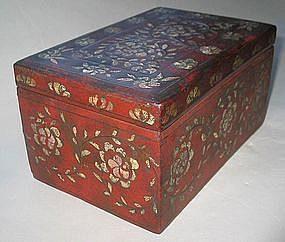 A Rare Inlaid Total Shark Skin Red Lacquered Box/Cover