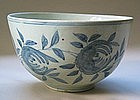 A Very Fine and Rare Blue and White Large Deep Bowl