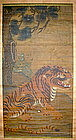 Very Old and Large Tiger and Pine Tree Scroll Painting