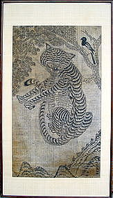 A Very Fine / Large Tiger and Magpie Painting: