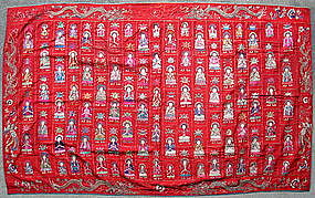 Very Rare/Fine Embroidery Silk Buddhist Priest�s Stole