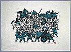 Rare Kappa-ban/Woodblock print by Yoshitoshi Mori