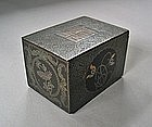 A Very Fine Silver Inlaid Rectangular Box