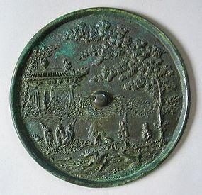 Rare/Fine Koryo Cast Bronze Mirror--Moon Palace Mirror