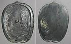 Very Rare koryo Lotus Petal-Shape Bronze Mirror