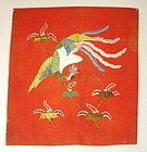 Japanese Antique Textile Silk Fukusa With Embroidery