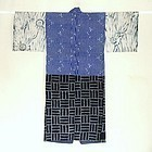 Japanese Vintage Textile Cotton Juban With Shibori