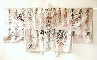Japanese Antique Textile Boro Pilgrim's Juban