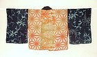 Japanese Antique Textile Hagi Han-juban Itajime