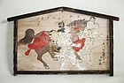 Japanese Antique Wooden Ema Edo Period