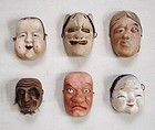 Japanese Vintage Wood Sculpture Miniature Masks