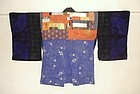 Japanese Antique Textile Yesegire Han-juban
