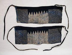 Japanese Vintage Textile Shin Cover With Sashiko