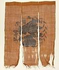 Japanese Vintage Textile Shina-fu Noren Boro