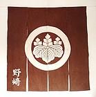 Japanese Vintage Textile Cotton Shop Noren