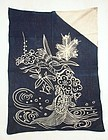 Japanese Antique Textile Towel For Newborn Baby