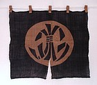 Japanese Vintage Textile Shina-fu Noren