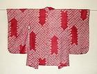 Japanese Vintage Textile Slk Shibori Haori Rose